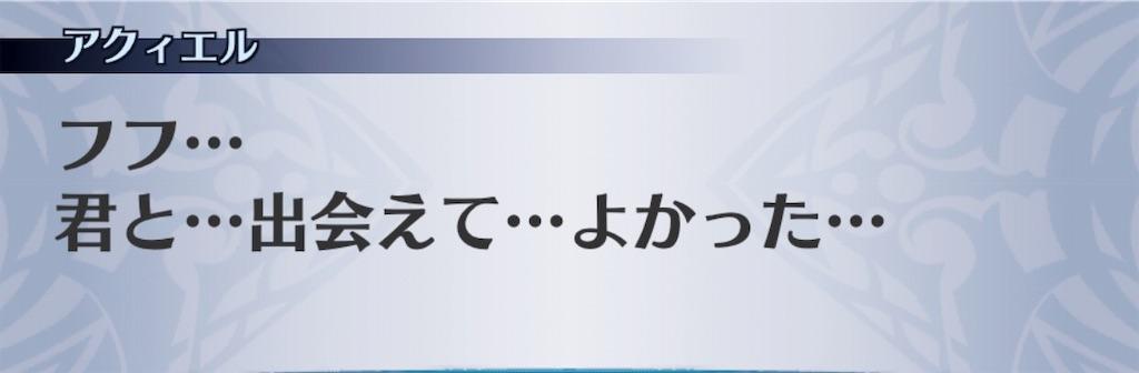 f:id:seisyuu:20190812124205j:plain