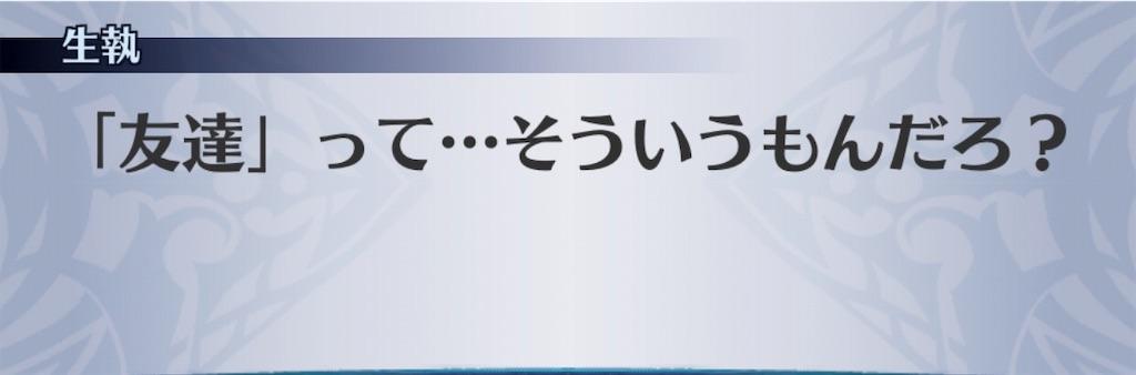 f:id:seisyuu:20190812124431j:plain
