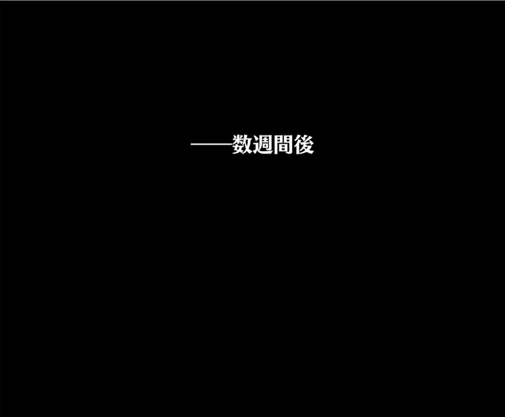 f:id:seisyuu:20190812124436j:plain