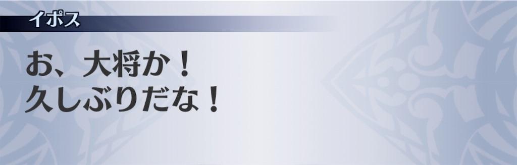 f:id:seisyuu:20190812124603j:plain