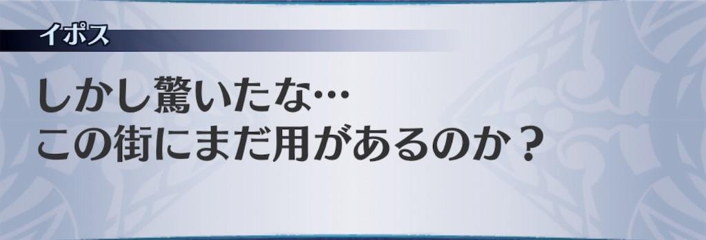 f:id:seisyuu:20190812124610j:plain