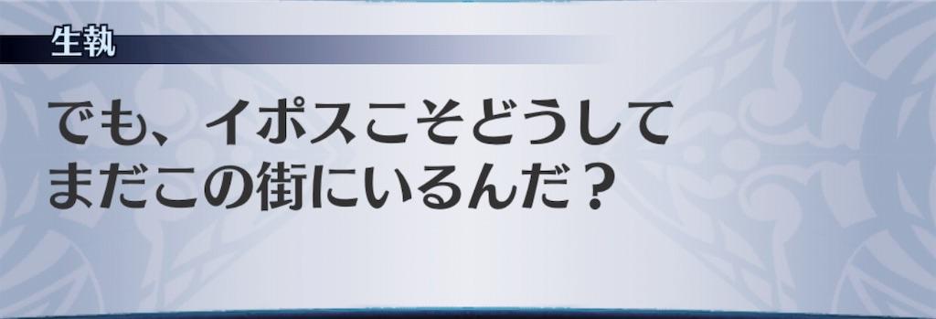 f:id:seisyuu:20190812124707j:plain