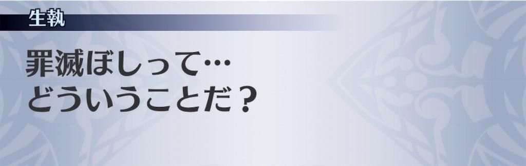 f:id:seisyuu:20190812124848j:plain