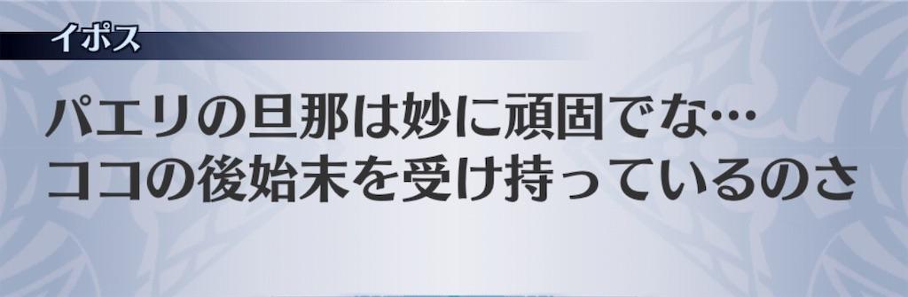 f:id:seisyuu:20190812124851j:plain