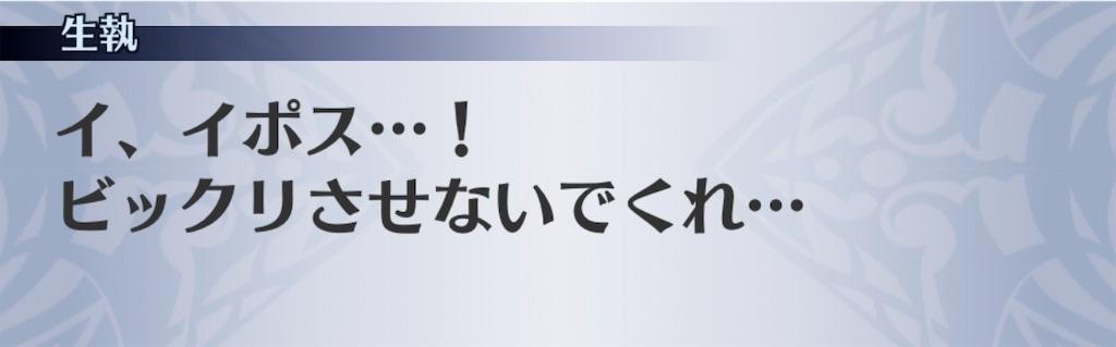 f:id:seisyuu:20190812125026j:plain