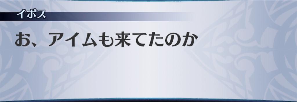f:id:seisyuu:20190812125035j:plain