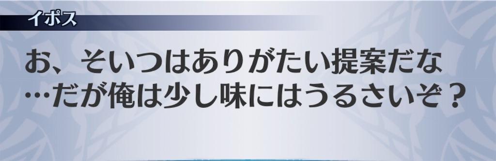 f:id:seisyuu:20190812125202j:plain