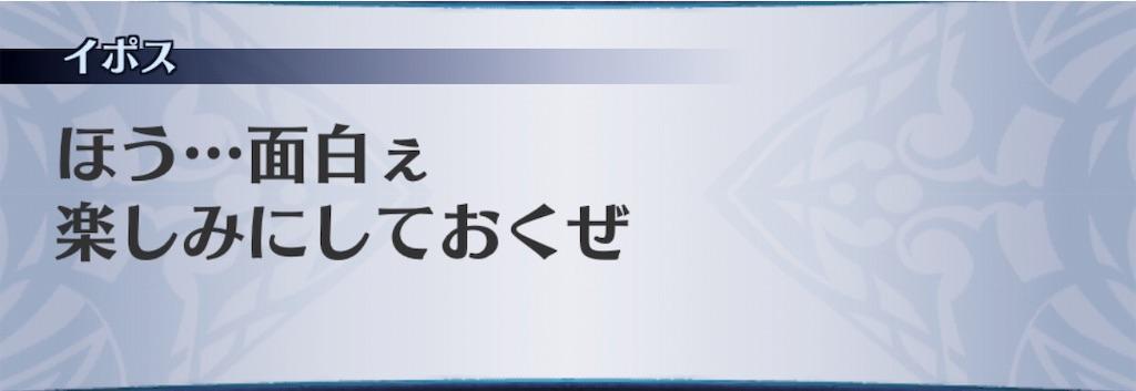 f:id:seisyuu:20190812125212j:plain