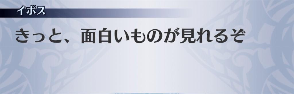 f:id:seisyuu:20190812125222j:plain