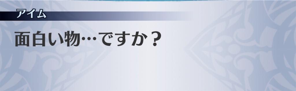f:id:seisyuu:20190812125225j:plain