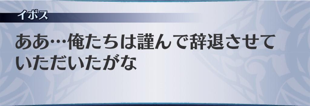 f:id:seisyuu:20190812125311j:plain