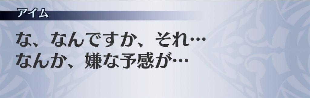 f:id:seisyuu:20190812125319j:plain