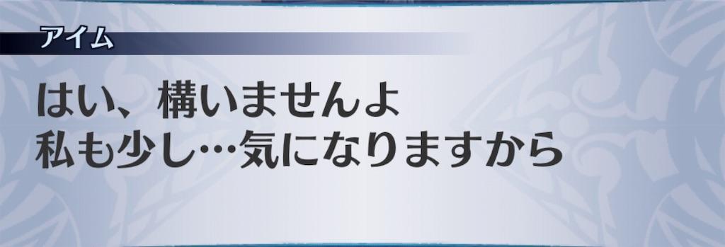 f:id:seisyuu:20190812125327j:plain