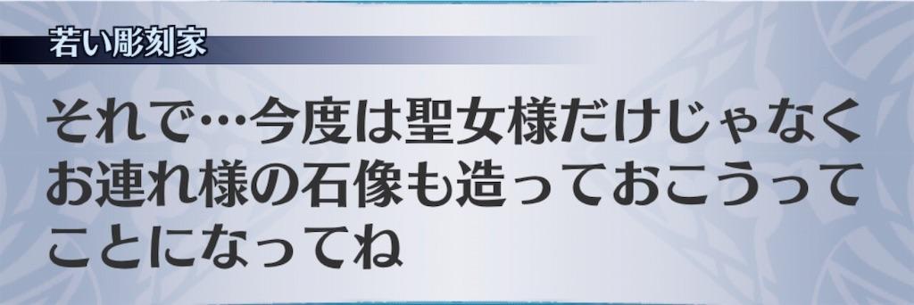 f:id:seisyuu:20190812125630j:plain