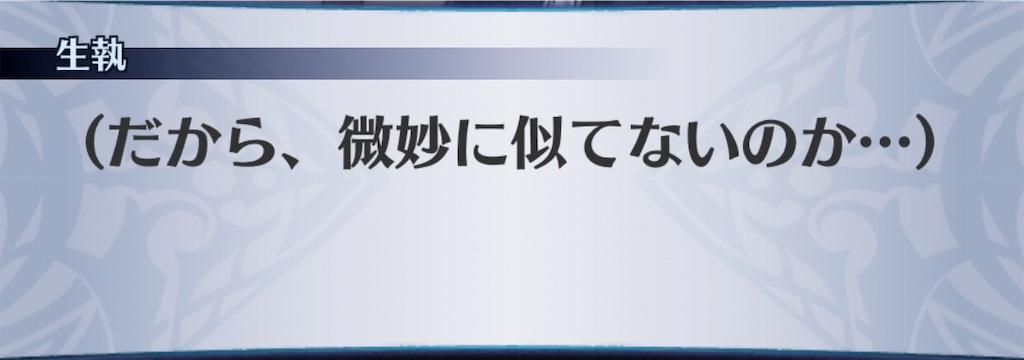 f:id:seisyuu:20190812125728j:plain
