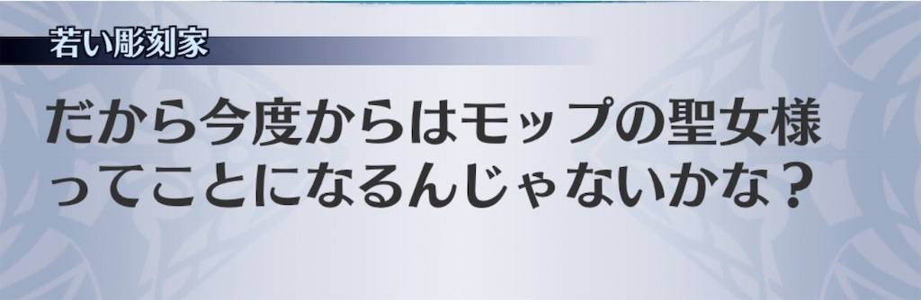 f:id:seisyuu:20190812125743j:plain