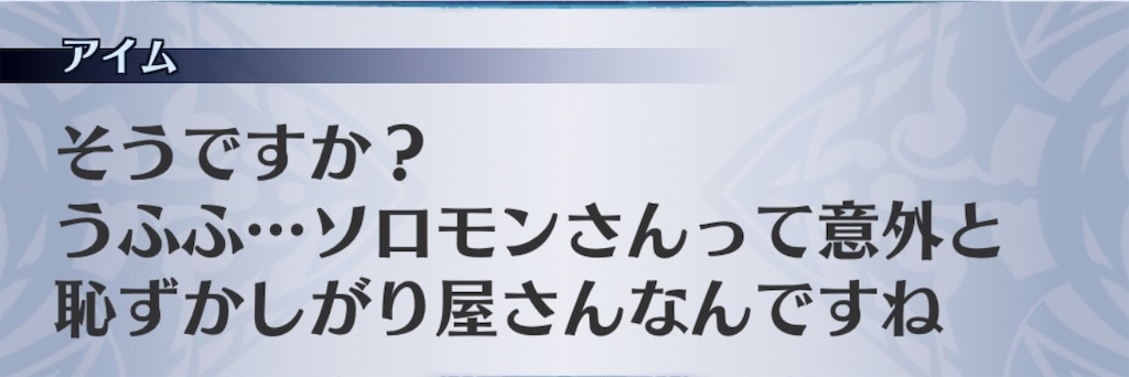 f:id:seisyuu:20190812125837j:plain