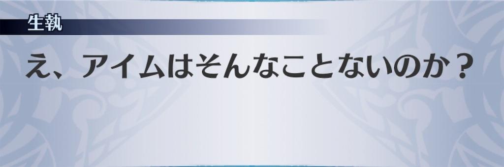 f:id:seisyuu:20190812125841j:plain