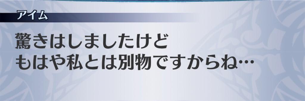 f:id:seisyuu:20190812125843j:plain