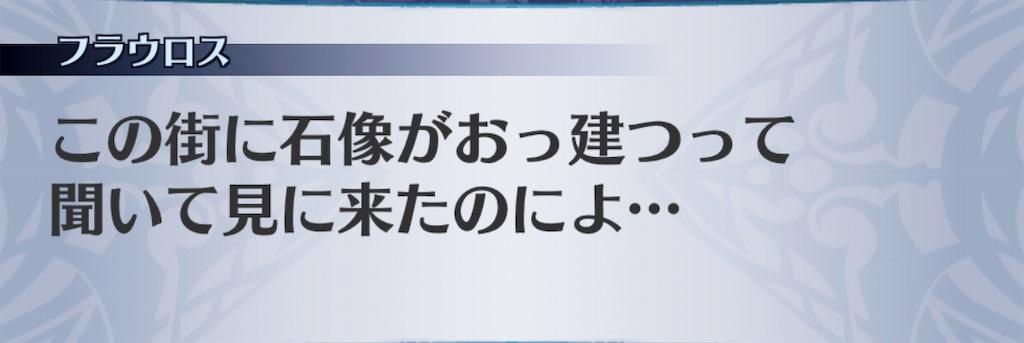 f:id:seisyuu:20190812125957j:plain