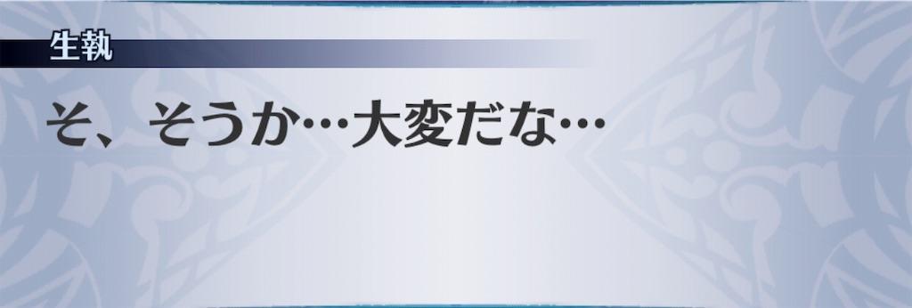 f:id:seisyuu:20190812130059j:plain