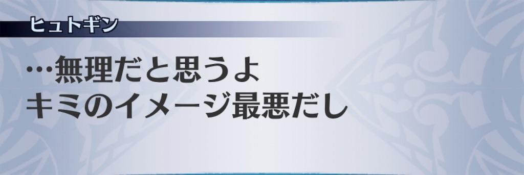 f:id:seisyuu:20190812130158j:plain