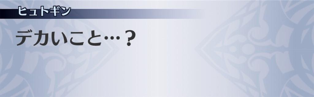 f:id:seisyuu:20190812130213j:plain