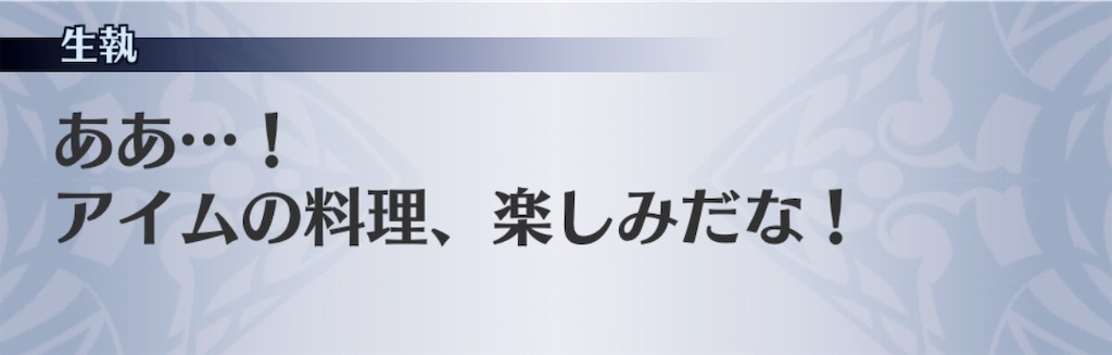 f:id:seisyuu:20190812130519j:plain