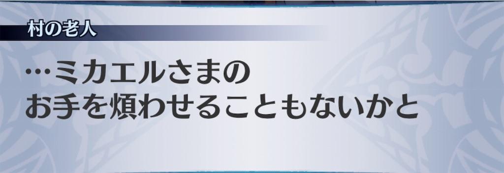 f:id:seisyuu:20190813182026j:plain