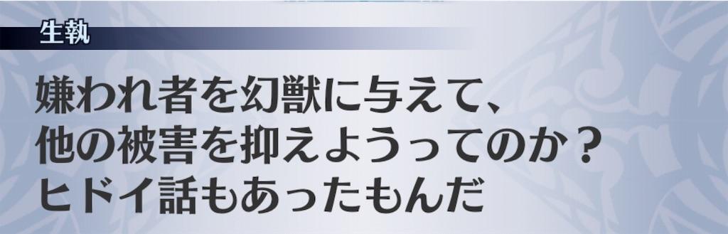 f:id:seisyuu:20190813183315j:plain