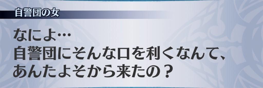 f:id:seisyuu:20190813193525j:plain