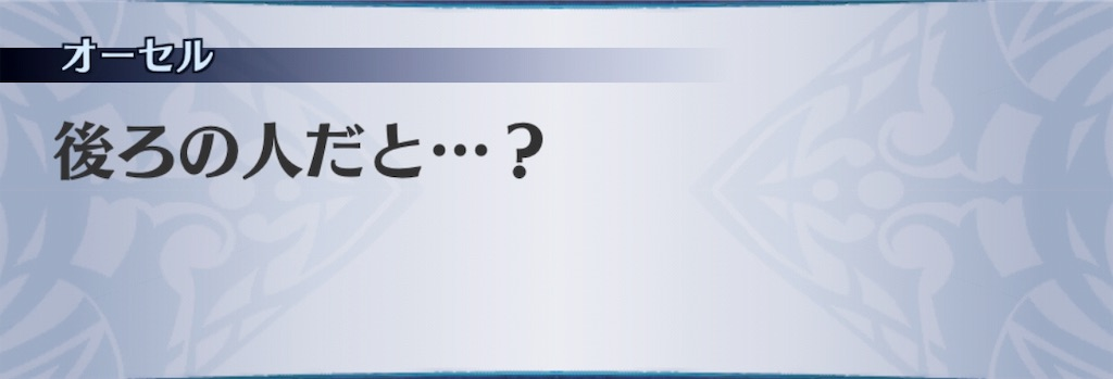 f:id:seisyuu:20190813194537j:plain