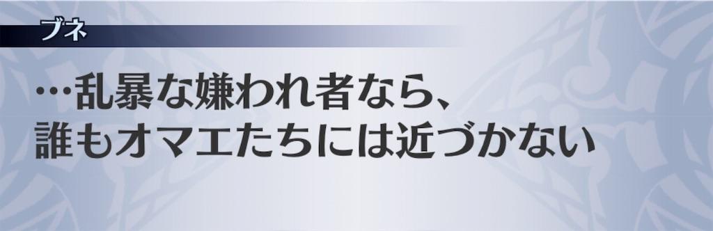 f:id:seisyuu:20190813194817j:plain