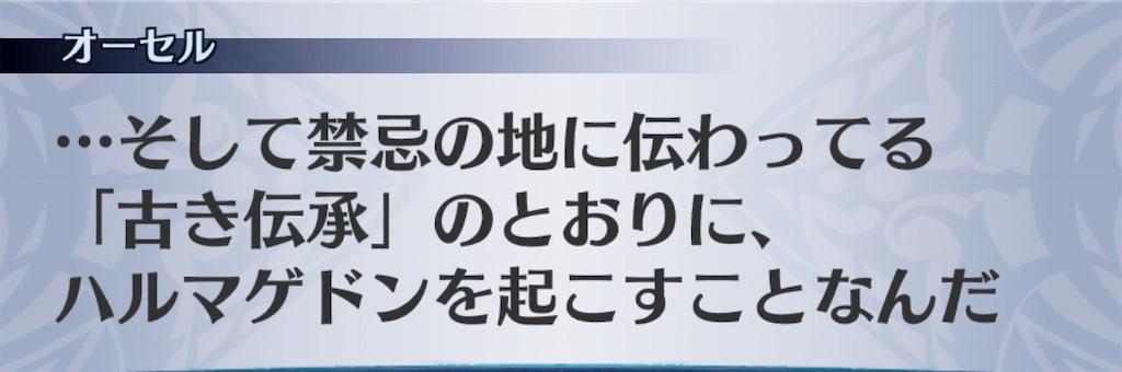 f:id:seisyuu:20190813195134j:plain