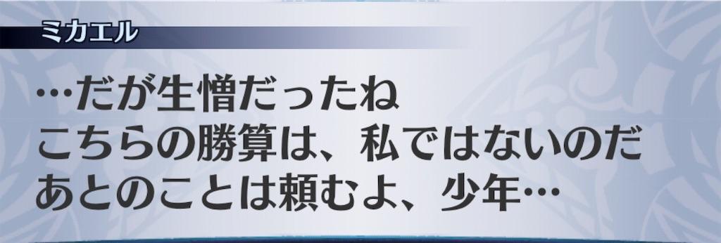 f:id:seisyuu:20190813195423j:plain