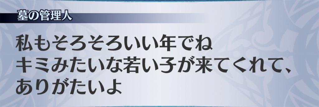 f:id:seisyuu:20190814170158j:plain
