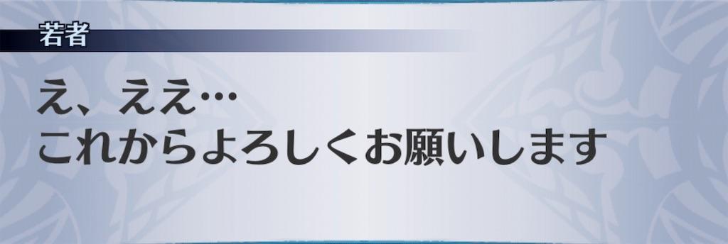f:id:seisyuu:20190814170202j:plain