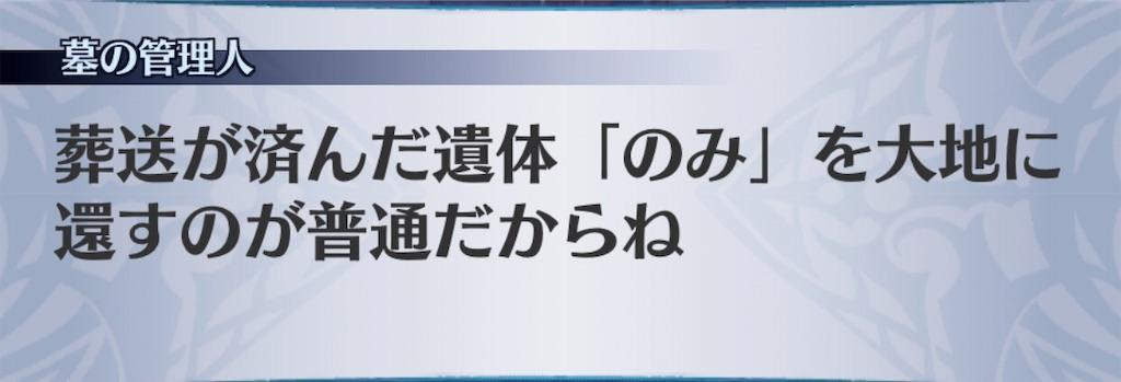 f:id:seisyuu:20190814170255j:plain