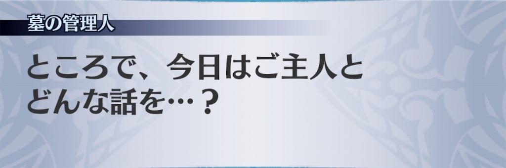 f:id:seisyuu:20190814170609j:plain