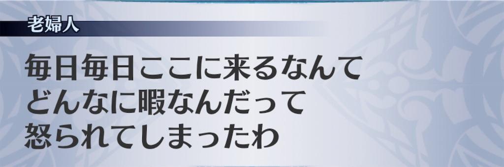 f:id:seisyuu:20190814170720j:plain