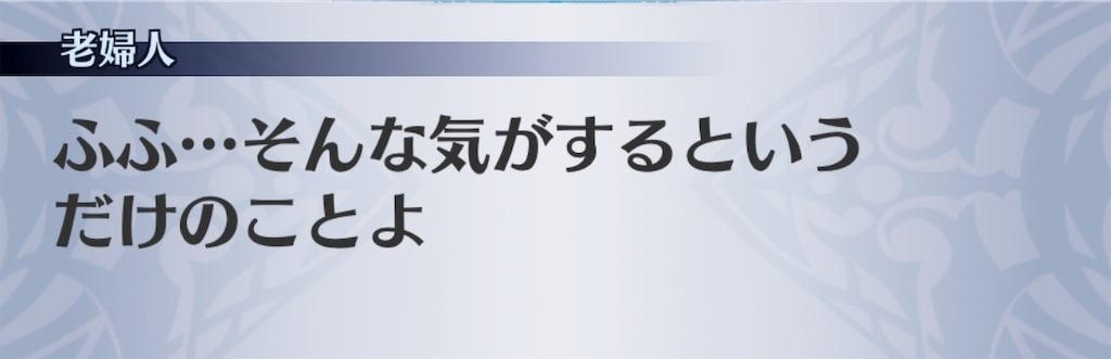 f:id:seisyuu:20190814170731j:plain