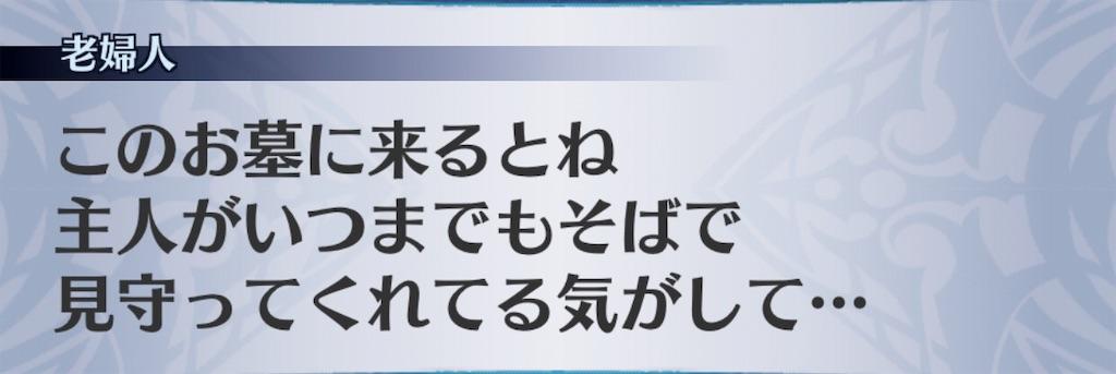 f:id:seisyuu:20190814170734j:plain
