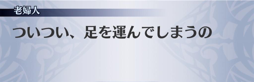 f:id:seisyuu:20190814170738j:plain