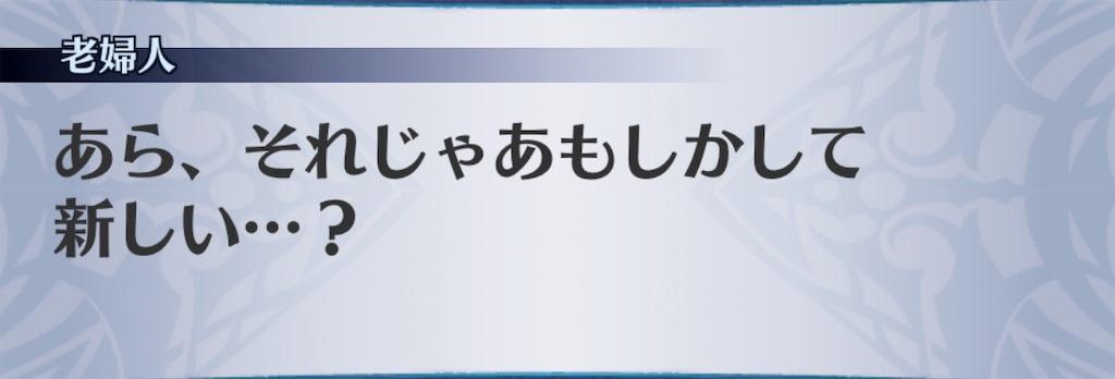 f:id:seisyuu:20190814171032j:plain