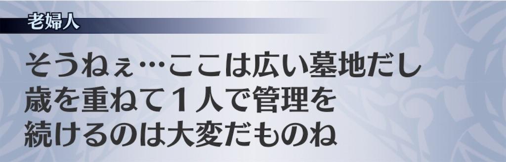 f:id:seisyuu:20190814171041j:plain
