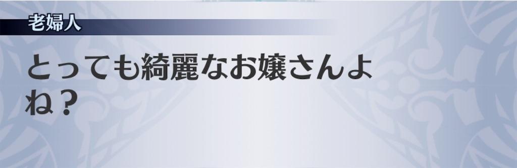f:id:seisyuu:20190814171246j:plain