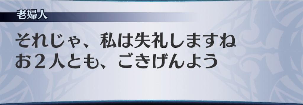 f:id:seisyuu:20190814171254j:plain