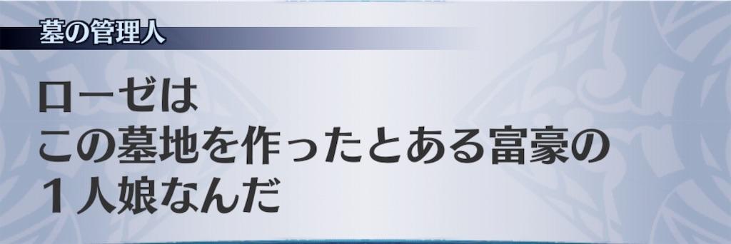 f:id:seisyuu:20190814171343j:plain