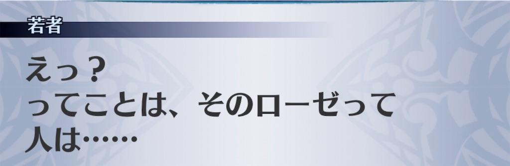 f:id:seisyuu:20190814171443j:plain