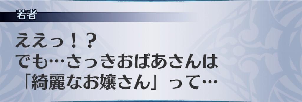f:id:seisyuu:20190814171451j:plain